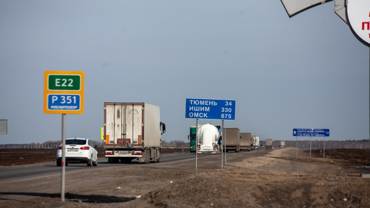 Жителей Тюменской области призвали не покидать регион во время карантина