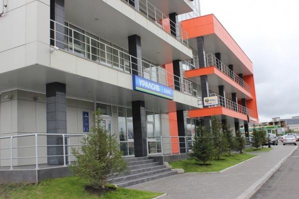Банк УРАЛСИБ входит в число ведущих российских банков