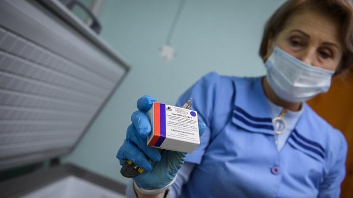 В Екатеринбург привезли тысячу доз вакцины от коронавируса