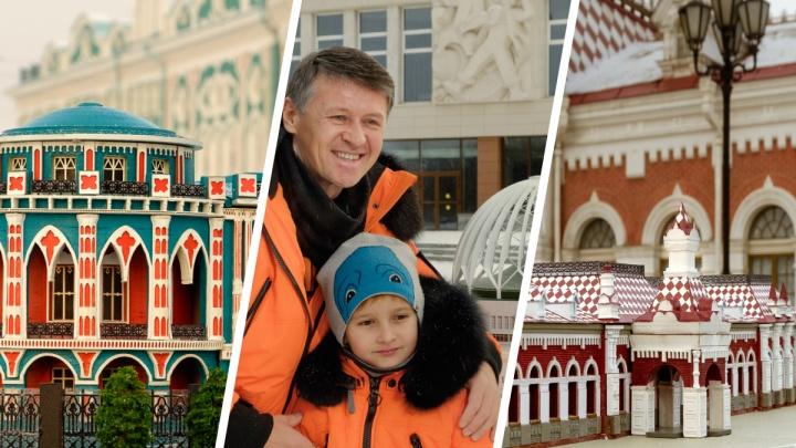 Можно обнять сразу весь город: фотограф снял знаменитые здания Екатеринбурга с их уменьшенными копиями