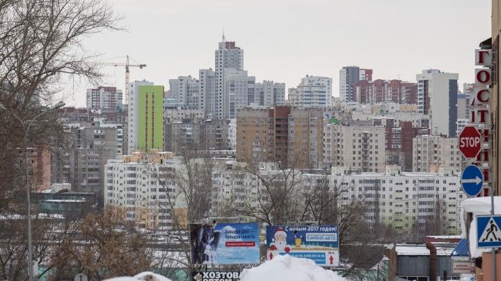 В центре Уфы ради парковки и спортивной площадки снесут частные жилые дома