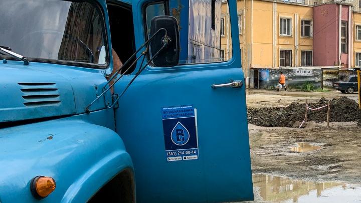 Челябинская мэрия опубликовала список домов, которые со вторника останутся без горячей воды