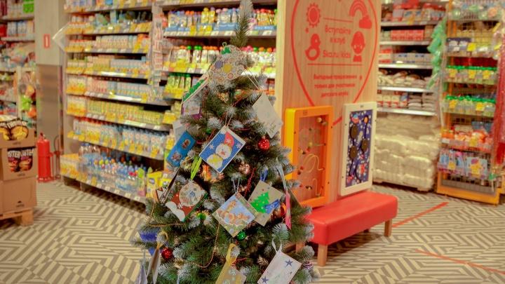 Любой может стать волшебником: «Пятёрочка» примет участие в новогодней акции «Ёлка желаний»