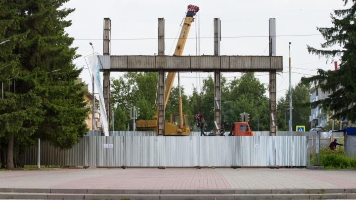 Подрядчика реконструкции Советского парка и сквера Молодожёнов оштрафовали за срыв сроков