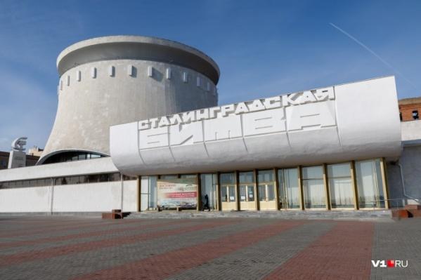 Сотрудники музея поддержали флешмоб московских коллег
