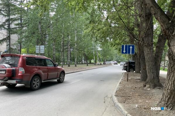 Улица Пархоменко в сторону рынка