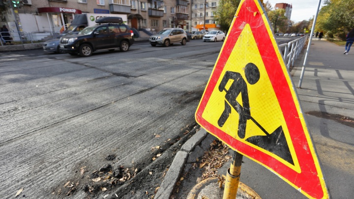 Дорожники Челябинска озвучили планы ремонта на среду. Публикуем список участков, где возможны пробки