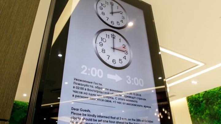 Государственная дума примет в третьем чтении вопрос о возврате Волгограду московского времени