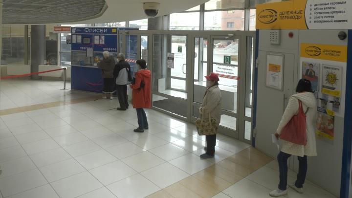 Вице-губернатор пригрозил закрыть торговые центры в Свердловской области