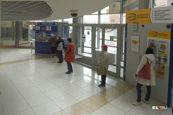 В Свердловской области подтверждено уже 31 550 случаев COVID-19