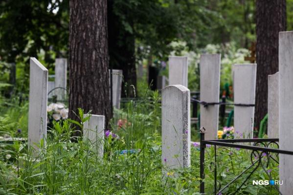 В июне 2020 года в регионе умерло3 606 жителей