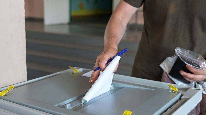 ЦИК: результаты выборов аннулированы еще на одном участке в Ростовской области