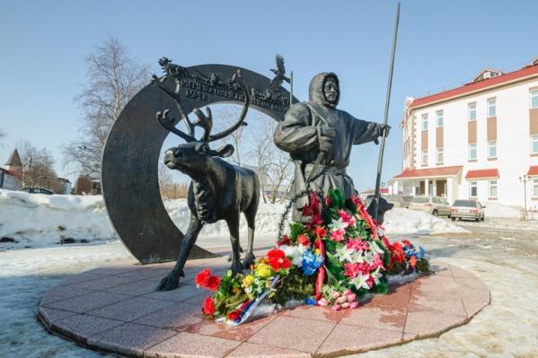 НАО стал самостоятельным субъектом РФ в 1993 году<br>