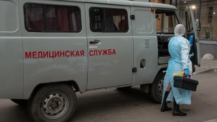 Оперштаб России: еще девять пациентов умерли в Архангельской области от коронавируса