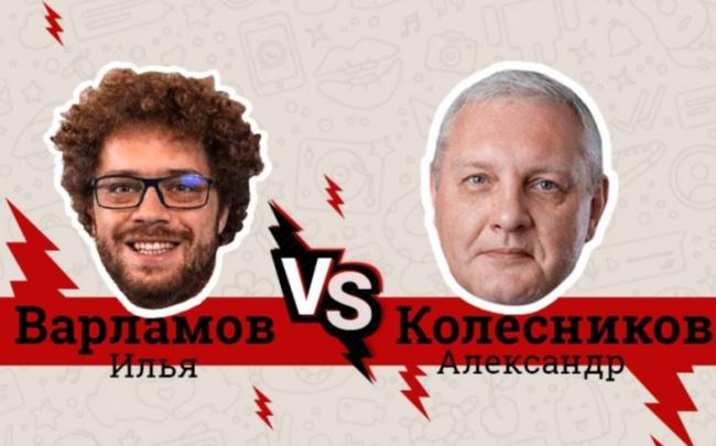 Варламов vs Колесников: урбанист встал на защиту екатеринбуржцев, которых депутат назвал террористами