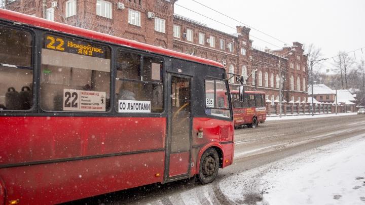 Мэрия рассказала, что будет в Ярославле с ценами на проезд