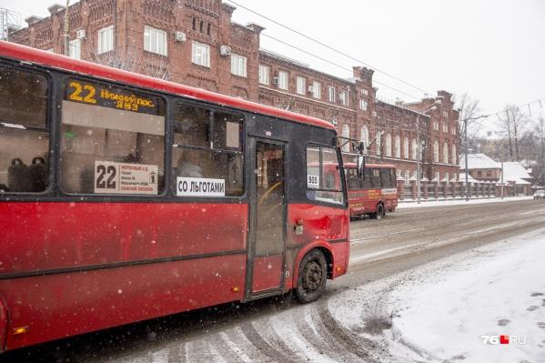 Мэрия Ярославля задумала серьезные изменения в транспортной схеме