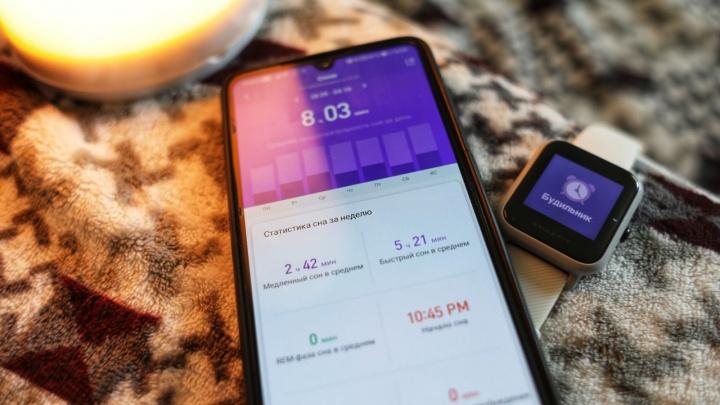 Вы неправильно спите: почему умные часы и фитнес-браслет не помогут выспаться