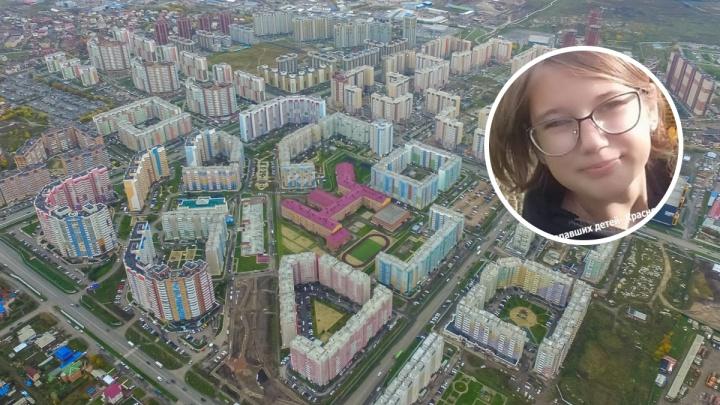 В «Покровском» с ночи ищут 14-летнюю школьницу