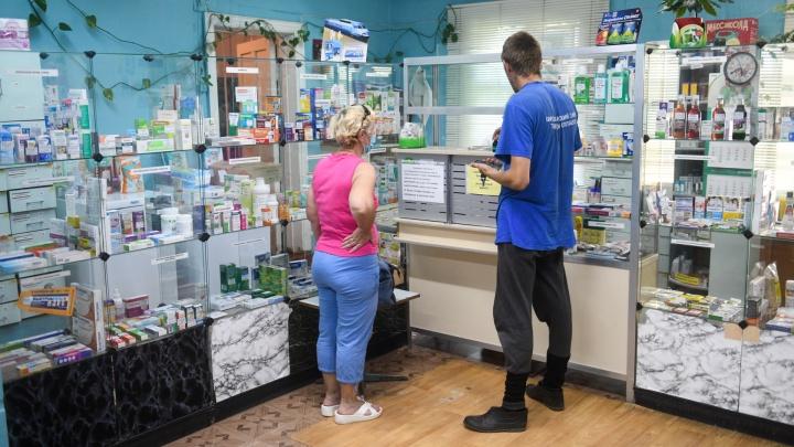 В поликлиники поступили бесплатные лекарства для профилактики COVID-19. Рассказываем, кому их выдают