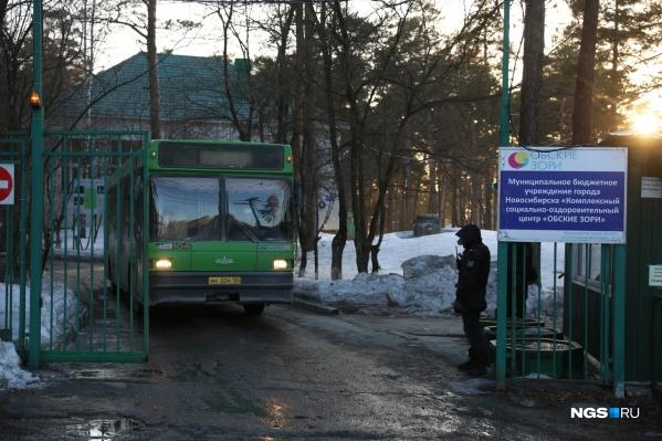 Пассажиров привезли в санаторий на автобусе