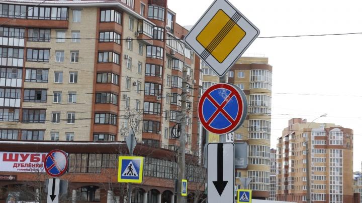 В Архангельске изменилась схема движения по Новгородскому проспекту
