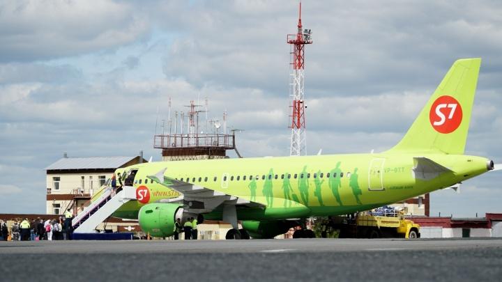 Из авиакомпании S7 уволились пермские пилоты