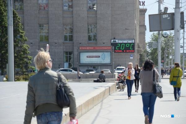 В ближайшие 3 дня в городе не будет сильной жары
