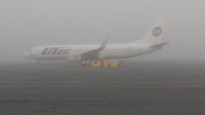В Кургане из-за тумана задержали авиарейс до Москвы