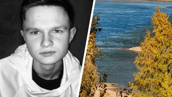 В Новосибирске при странных обстоятельствах пропал студент — его ищут уже месяц