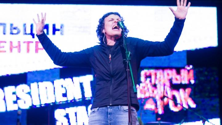 «Пугают статьями уже не в первый раз»: уральскую рок-певицу Чичерину вызвали на допрос в уголовный розыск