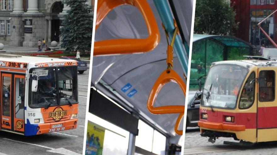 «Хрен вам, а не премия!» Водители екатеринбургского транспорта — о карантине и снижении зарплаты