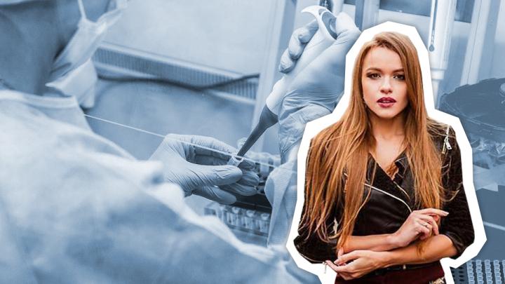 «Я опасный субъект?»: как архангелогородке пришлось пройти тест на коронавирус