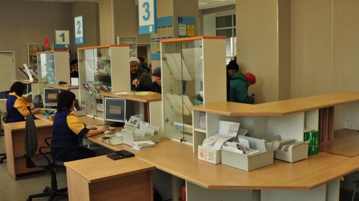 Почта, парикмахерские, химчистки: кому еще в Архангельской области разрешили работать с 14 апреля