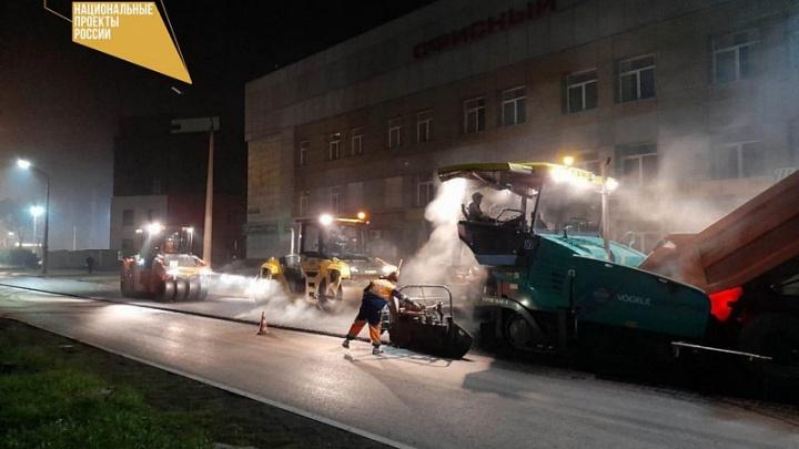 В Кемерово заканчивают ремонт дороги, которую должны были отремонтировать только в 2021 году