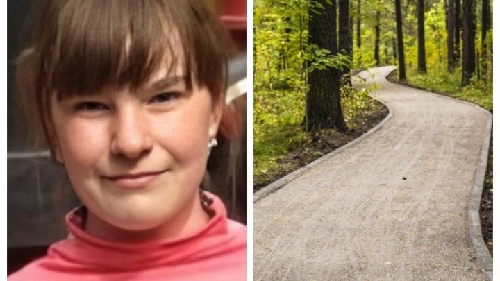 Поехала в гости к отцу и пропала: в Новосибирске ищут 17-летнюю девушку с ожогом на лбу