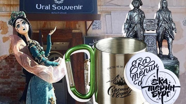 Предпринимательница из Екатеринбурга отдала даром свой магазин, чтобы спасти его от банкротства