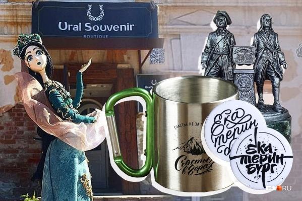 Сувенирный магазин на Первомайской, 1 сейчас на грани закрытия