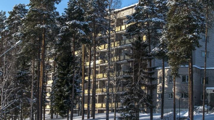 В Федерации профсоюзов Архангельской области опровергли информацию о продаже санатория «Беломорье»