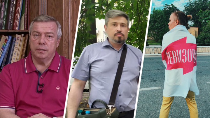 Миллиардные долги, приговор архитектору и шоу «Ревизорро»: что случилось в Ростове — итоги недели