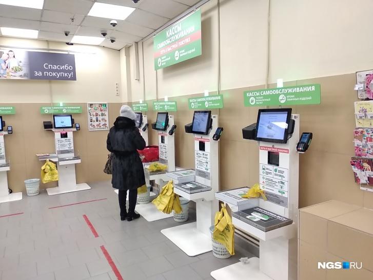 Терминалы самообслуживания в «Марии-Ра» пока не пользуются большим спросом