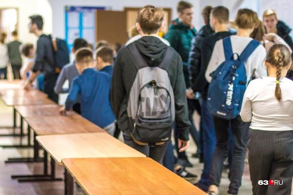 Дети не будут ходить на занятия как минимум до 12 апреля