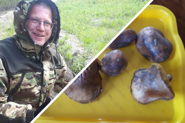 Знакомьтесь, это тюменский грибникКонстантин Аберле. Он собрал несколько первых майских маслят в лесу по Московскому тракту
