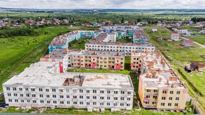 Дмитрий Махонин опубликовал график заседаний по долгостроям Прикамья