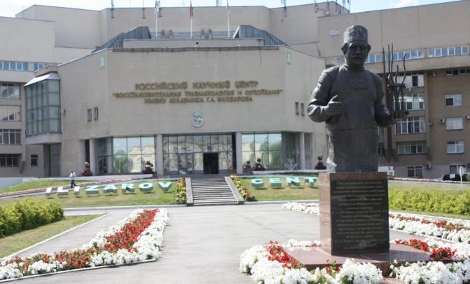 В Кургане центр Илизарова приостановил госпитализацию из-за ситуации с COVID-19