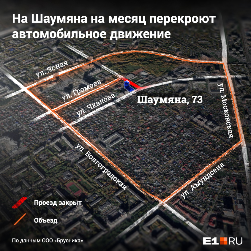 Объехать перекрытый участок дороги можно будет по Волгоградской, Громова, Амундсена, Ясной