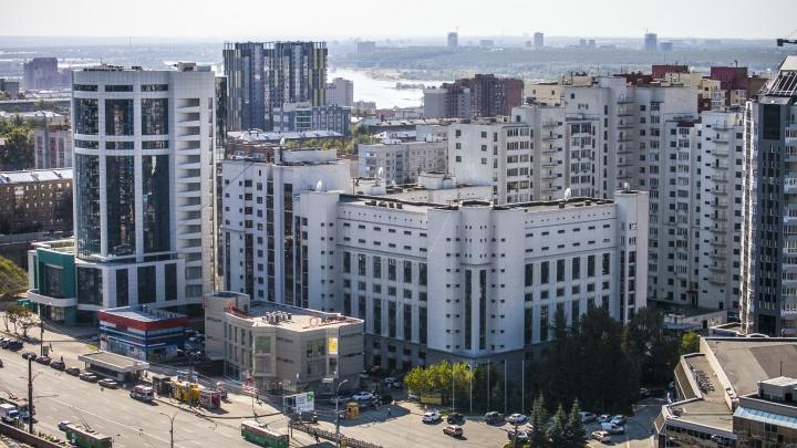 Пятая часть новосибирских компаний планирует банкротства из-за коронавируса: прогноз экспертов