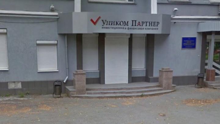 Экс-владельца разорившейся екатеринбургской инвесткомпании посадили на шесть лет