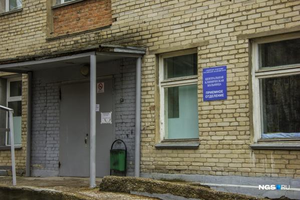 Сосудистый центр расположится в бывшем терапевтическом отделении ЦКБ