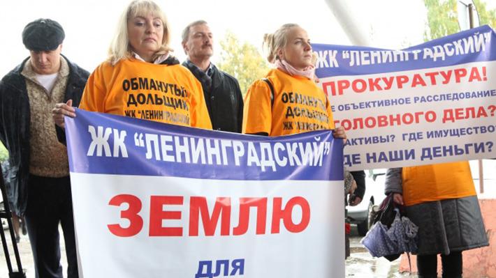 Директору застройщика ЖК «Ленинградский», обманувшему дольщиков на 20 млн рублей, дали условный срок